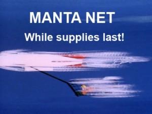 Super Friends Manta Net